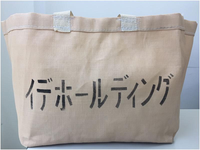 従業員全員に古紙回収バッグを配布